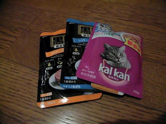 猫の餌を温めるのが良い理由