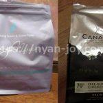 モグニャンとカナガンの比較